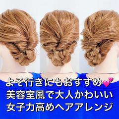 アップスタイル ヘアセット セルフヘアアレンジ フェミニン ヘアスタイルや髪型の写真・画像
