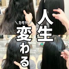 髪質改善 セミロング グレージュ 縮毛矯正 ヘアスタイルや髪型の写真・画像