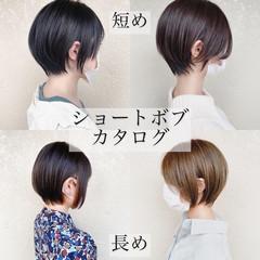 ショート ショートボブ ショートヘア ミニボブ ヘアスタイルや髪型の写真・画像