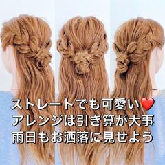 三つ編み ヘアアレンジ ヘアセット ダウンスタイル ヘアスタイルや髪型の写真・画像