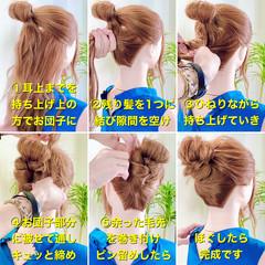 ヘアアレンジ エレガント 簡単ヘアアレンジ アップスタイル ヘアスタイルや髪型の写真・画像