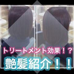 髪質改善カラー 髪質改善トリートメント 髪質改善 ミニボブ ヘアスタイルや髪型の写真・画像