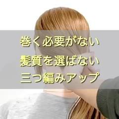 くるりんぱ ヘアセット ヘアアレンジ ロング ヘアスタイルや髪型の写真・画像