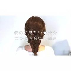 大人女子 ヘアアレンジ 編み込み 簡単ヘアアレンジ ヘアスタイルや髪型の写真・画像