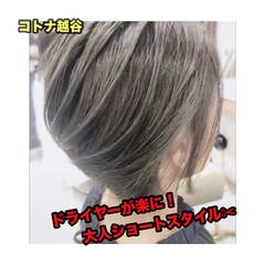 ミディアム ベリーショート インナーカラー ナチュラル ヘアスタイルや髪型の写真・画像