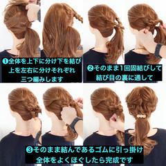 デート 簡単ヘアアレンジ 結婚式 アウトドア ヘアスタイルや髪型の写真・画像