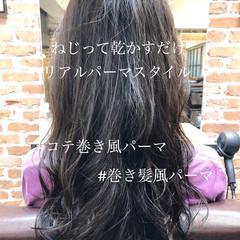 ゆるふわパーマ ナチュラル ゆるふわ ロング ヘアスタイルや髪型の写真・画像