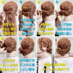 ヘアセット エレガント ヘアアレンジ アップスタイル ヘアスタイルや髪型の写真・画像