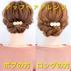ロング フェミニン ヘアアレンジ 結婚式 ヘアスタイルや髪型の写真・画像