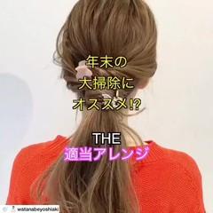 アンニュイほつれヘア ヘアアレンジ ロング フェミニン ヘアスタイルや髪型の写真・画像