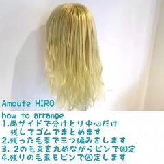 エレガント 三つ編み 簡単ヘアアレンジ セミロング ヘアスタイルや髪型の写真・画像