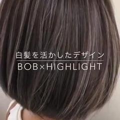 ミニボブ 大人ハイライト 白髪染め ショートボブ ヘアスタイルや髪型の写真・画像