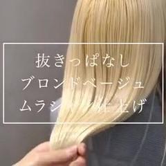 ナチュラル ロング プラチナブロンド ブロンドカラー ヘアスタイルや髪型の写真・画像