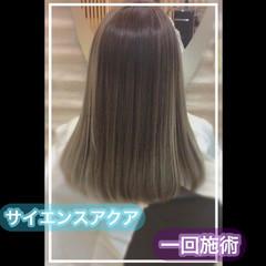 ロング 髪質改善 髪質改善トリートメント うる艶カラー ヘアスタイルや髪型の写真・画像