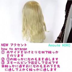 セミロング ヘアアレンジ ショート 簡単ヘアアレンジ ヘアスタイルや髪型の写真・画像