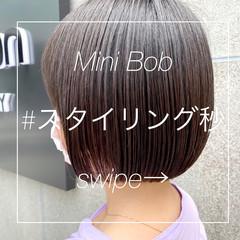 ミニボブ 暗髪 ナチュラル ボブ ヘアスタイルや髪型の写真・画像
