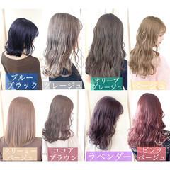 ナチュラル ピンク ミディアム モテ髪 ヘアスタイルや髪型の写真・画像