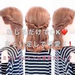 セミロング フェミニン 簡単ヘアアレンジ オフィス ヘアスタイルや髪型の写真・画像