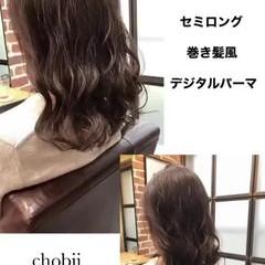 ナチュラル 小顔ヘア 毛先パーマ デジタルパーマ ヘアスタイルや髪型の写真・画像