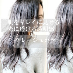 ロング イルミナカラー デジタルパーマ コテ巻き風パーマ ヘアスタイルや髪型の写真・画像