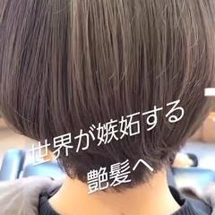 髪質改善トリートメント ナチュラル ショート トリートメント ヘアスタイルや髪型の写真・画像