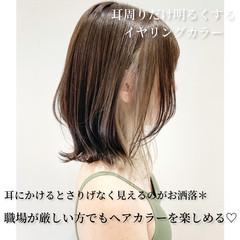 ミディアムヘアー ミディアム ナチュラル 髪質改善トリートメント ヘアスタイルや髪型の写真・画像
