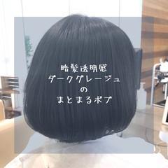 髪質改善 前髪 縮毛矯正 グレージュ ヘアスタイルや髪型の写真・画像
