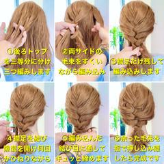 三つ編み ダウンスタイル 切りっぱなしボブ ヘアアレンジ ヘアスタイルや髪型の写真・画像