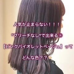 セミロング ピンクベージュ ピンクブラウン ピンクアッシュ ヘアスタイルや髪型の写真・画像