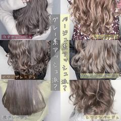 シルバーアッシュ グレージュ ナチュラル ロング ヘアスタイルや髪型の写真・画像