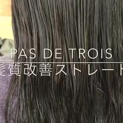美髪 髪質改善 縮毛矯正 ナチュラル ヘアスタイルや髪型の写真・画像