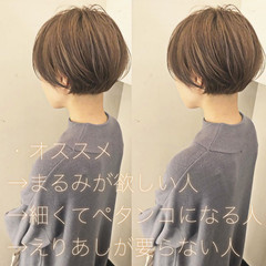 ショートヘア ショート ナチュラル ベリーショート ヘアスタイルや髪型の写真・画像