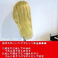 セミロング 三つ編み エレガント ショート ヘアスタイルや髪型の写真・画像