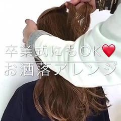上品 エレガント 簡単ヘアアレンジ 謝恩会 ヘアスタイルや髪型の写真・画像