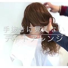 ゆるふわ アンニュイ ヘアアレンジ 簡単ヘアアレンジ ヘアスタイルや髪型の写真・画像