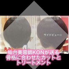 ショートボブ うる艶カラー ナチュラル 髪質改善 ヘアスタイルや髪型の写真・画像