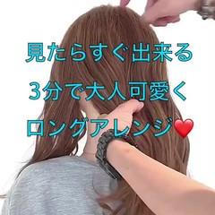ロング ヘアアレンジ エレガント くるりんぱ ヘアスタイルや髪型の写真・画像