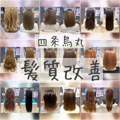 トリートメント 髪質改善 髪質改善トリートメント フェミニン ヘアスタイルや髪型の写真・画像