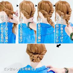 まとめ髪 編み込み ヘアアレンジ アップスタイル ヘアスタイルや髪型の写真・画像
