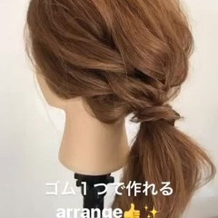 簡単ヘアアレンジ ヘアアレンジ 結婚式 ナチュラル ヘアスタイルや髪型の写真・画像