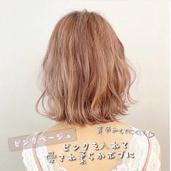 切りっぱなしボブ ナチュラル ボブ ピンクアッシュ ヘアスタイルや髪型の写真・画像