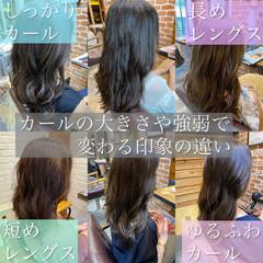イルミナカラー ナチュラル デジタルパーマ ロングヘア ヘアスタイルや髪型の写真・画像