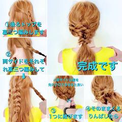 セルフヘアアレンジ ヘアセット 三つ編み くるりんぱ ヘアスタイルや髪型の写真・画像