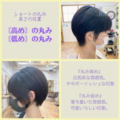 ハンサムショート ヘアアレンジ ショート ミニボブ ヘアスタイルや髪型の写真・画像