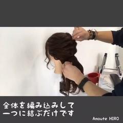 編み込み ショート フェミニン 簡単ヘアアレンジ ヘアスタイルや髪型の写真・画像
