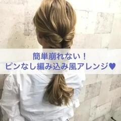 セミロング ナチュラル ヘアアレンジ アンニュイほつれヘア ヘアスタイルや髪型の写真・画像
