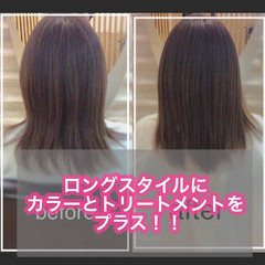 髪質改善トリートメント ロング 大人ロング うる艶カラー ヘアスタイルや髪型の写真・画像