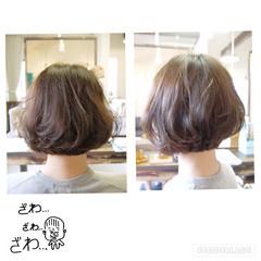 ナチュラル ワンカール ゆるふわ ボブ ヘアスタイルや髪型の写真・画像