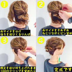 デート 簡単ヘアアレンジ エレガント オフィス ヘアスタイルや髪型の写真・画像