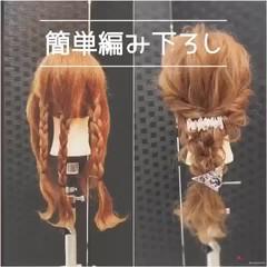 ガーリー ヘアアレンジ ロング セルフヘアアレンジ ヘアスタイルや髪型の写真・画像
